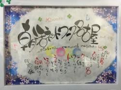 朝活ネットワーク名古屋にて山口朋子 講演会