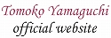 山口 朋子公式サイト 主婦の起業はかたつむりで!